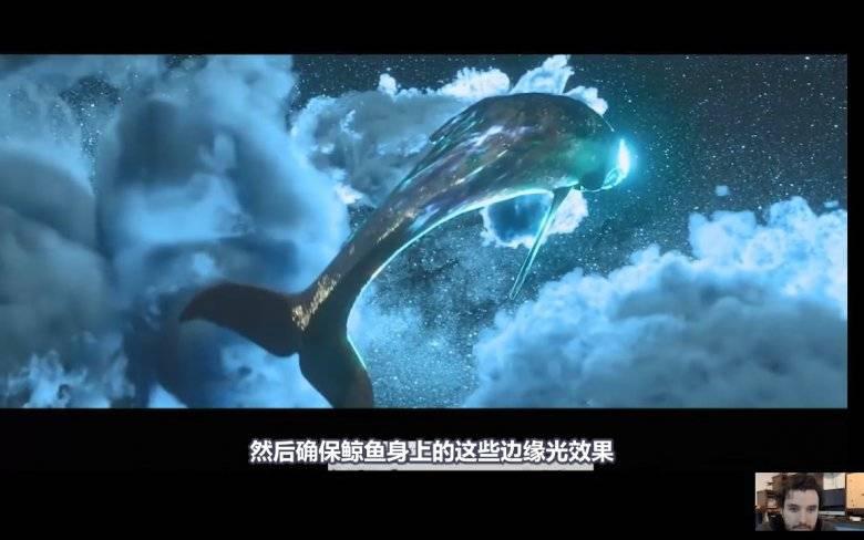 【R站出品】中文字幕 C4D教程《Octane宝典》超唯美商业宣传大片 Immortalys (鲲) 技术解析 视频教程 - R站|学习使我快乐! - 10