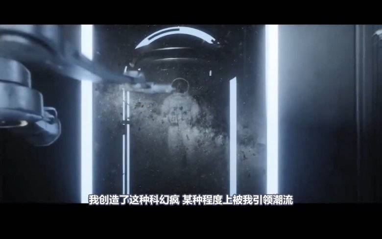 【R站出品】中文字幕 C4D教程《Octane宝典》超唯美商业宣传大片 Immortalys (鲲) 技术解析 视频教程 - R站|学习使我快乐! - 7
