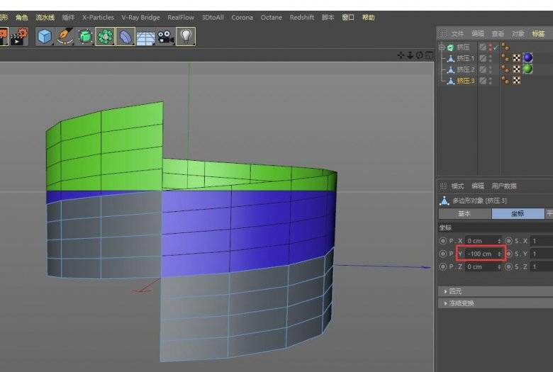 【R站洪瑞】C4D建模教程:标准螺纹的制作方法 - R站|学习使我快乐! - 6