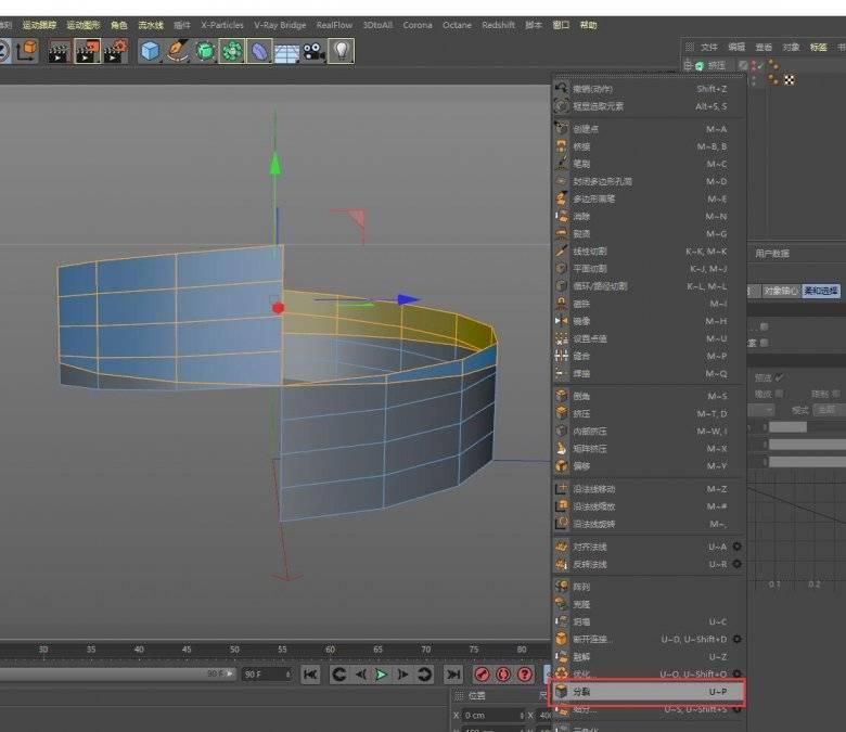 【R站洪瑞】C4D建模教程:标准螺纹的制作方法 - R站 学习使我快乐! - 5
