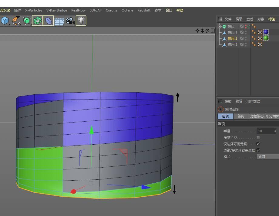 【R站洪瑞】C4D建模教程:标准螺纹的制作方法 - R站 学习使我快乐! - 8