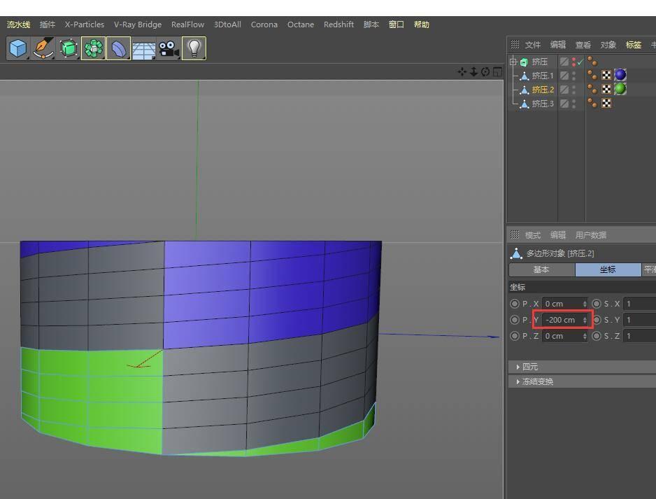 【R站洪瑞】C4D建模教程:标准螺纹的制作方法 - R站|学习使我快乐! - 7