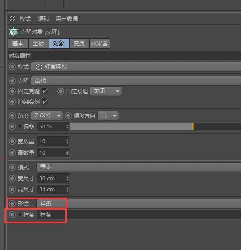 【R站洪瑞】C4D建模教程:cpu针脚的建模方案 - R站|学习使我快乐! - 8