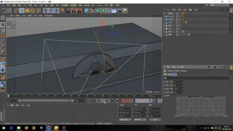 【R站穆他】C4D教程:C4D & XPresso 创建奇妙和令人满足的动画 Satisfying Animations 免费观看 - R站 学习使我快乐! - 2