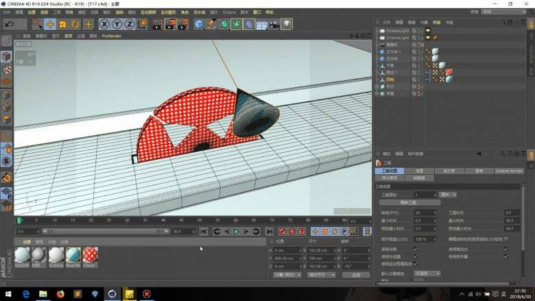 【R站穆他】C4D教程:C4D & XPresso 创建奇妙和令人满足的动画 Satisfying Animations 免费观看 - R站 学习使我快乐! - 4