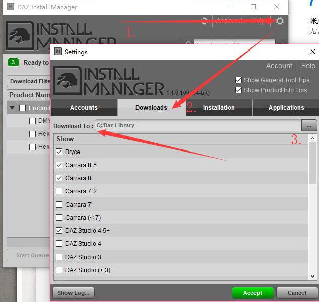 【R站Alex】Daz3D Studio三维角色动画制作软件 首次安装及预设库下载 - R站|学习使我快乐! - 3
