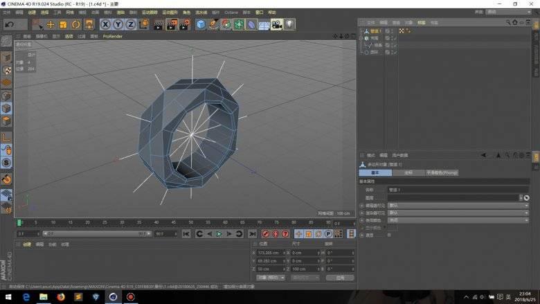 【R站穆他】C4D教程 《建模宝典》戒指建模 Ring 建模视频教程 免费观看 - R站|学习使我快乐! - 2