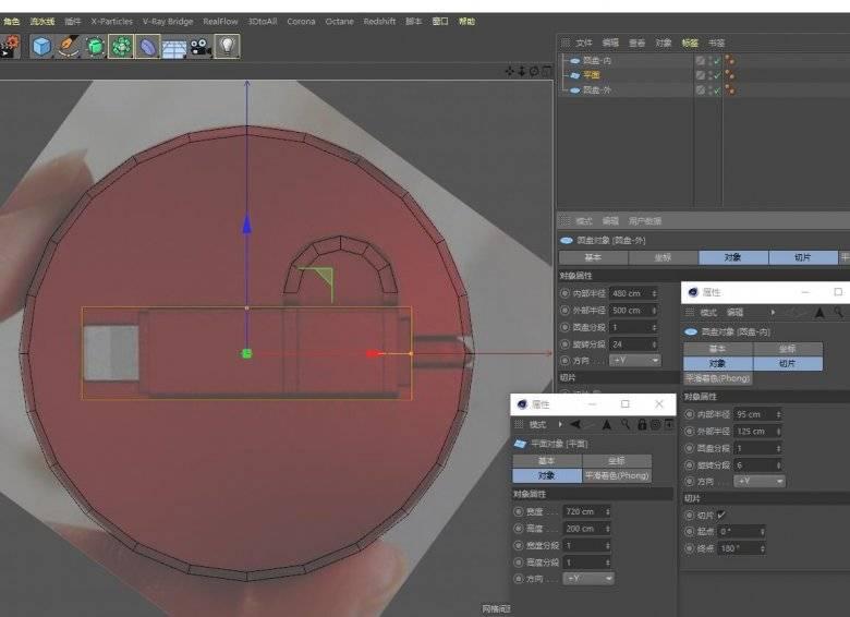 【R站洪瑞】C4D建模教程:球面曲面布线方案 - R站|学习使我快乐! - 2