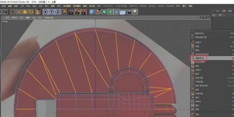 【R站洪瑞】C4D建模教程:球面曲面布线方案 - R站|学习使我快乐! - 6