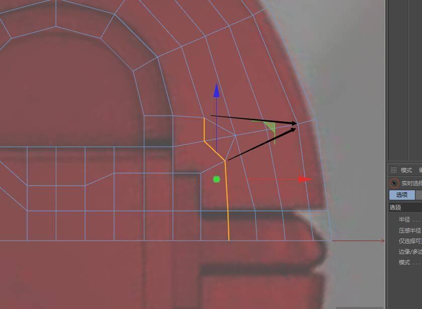 【R站洪瑞】C4D建模教程:球面曲面布线方案 - R站|学习使我快乐! - 7