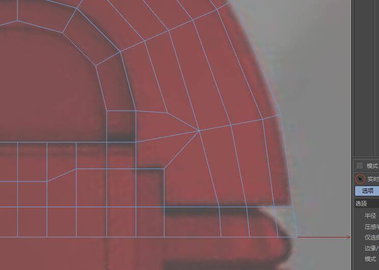 【R站洪瑞】C4D建模教程:球面曲面布线方案 - R站|学习使我快乐! - 8