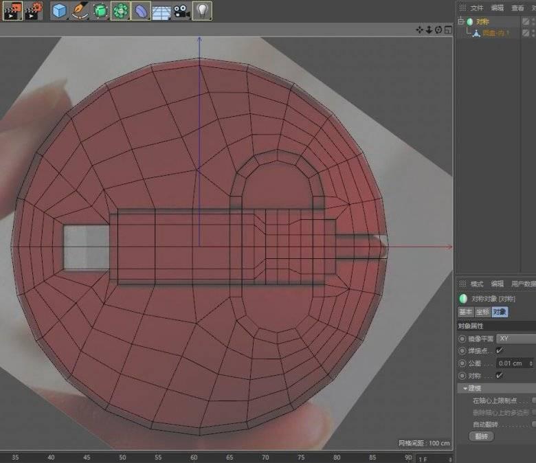 【R站洪瑞】C4D建模教程:球面曲面布线方案 - R站|学习使我快乐! - 11
