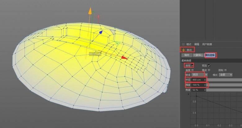 【R站洪瑞】C4D建模教程:球面曲面布线方案 - R站|学习使我快乐! - 14
