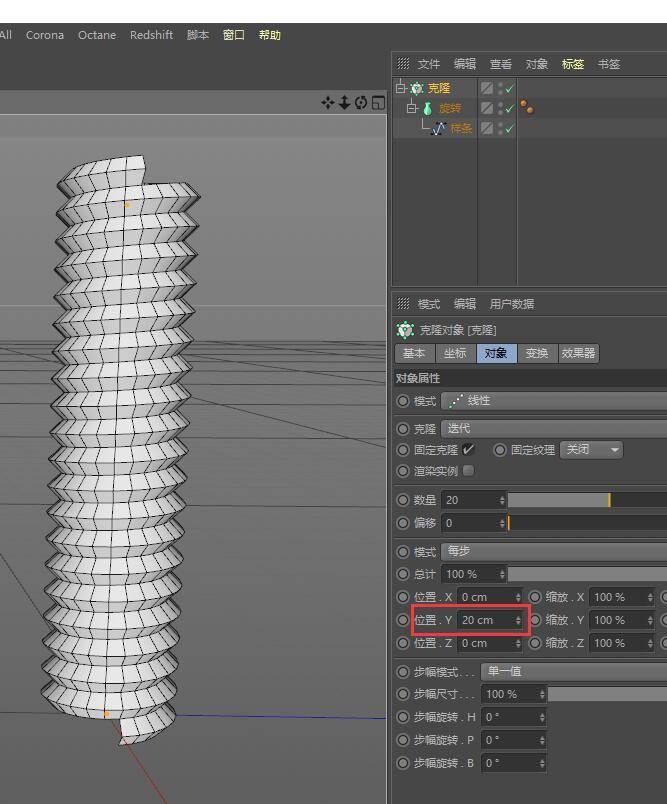 【R站洪瑞】C4D建模教程:蛇皮管的建模方法 - R站|学习使我快乐! - 4
