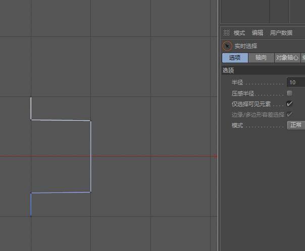 【R站洪瑞】C4D建模教程:蛇皮管的建模方法 - R站|学习使我快乐! - 7