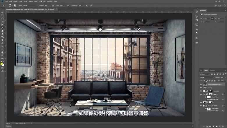 【VIP专享】中文字幕 渲染后期背景图合成《PhotoShop高级 5+2 个小技巧》视频教程 - R站|学习使我快乐! - 3