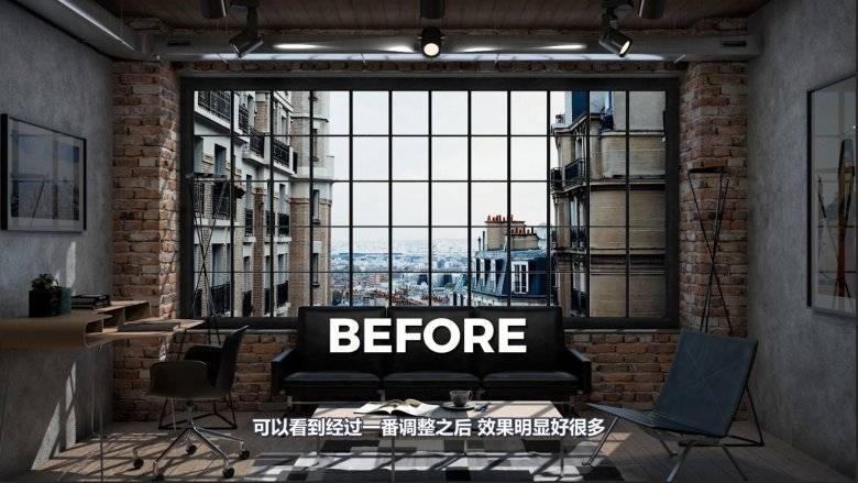 【VIP专享】中文字幕 渲染后期背景图合成《PhotoShop高级 5+2 个小技巧》视频教程 - R站|学习使我快乐! - 4