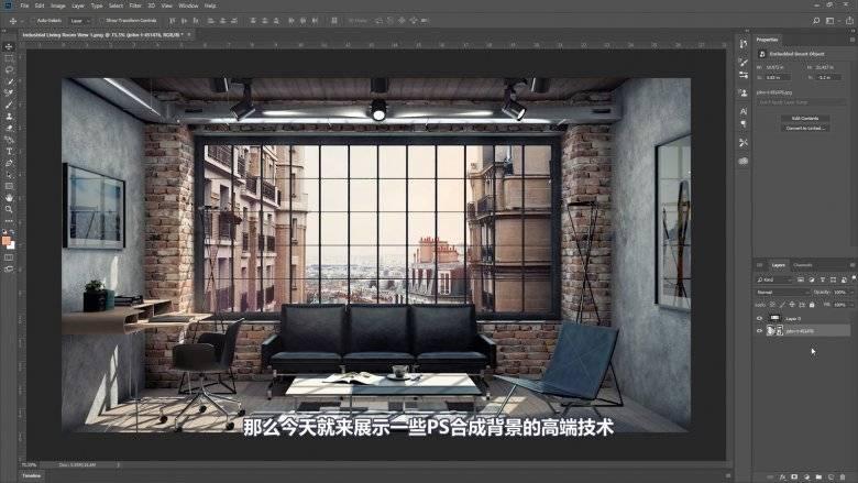 【VIP专享】中文字幕 渲染后期背景图合成《PhotoShop高级 5+2 个小技巧》视频教程 - R站|学习使我快乐! - 2