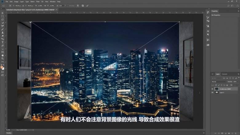 【VIP专享】中文字幕 渲染后期背景图合成《PhotoShop高级 5+2 个小技巧》视频教程 - R站|学习使我快乐! - 6