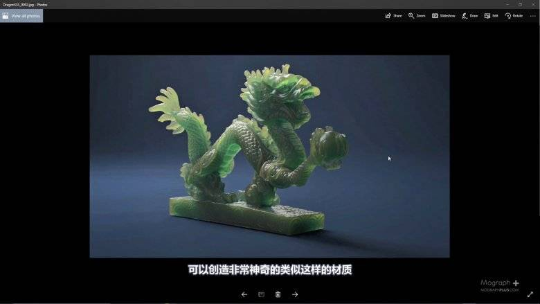 【R站译制】中文字幕 《Arnold5阿诺德渲染器终极指南》之龙材质 The Dragon Shader 视频教程 - R站|学习使我快乐! - 3