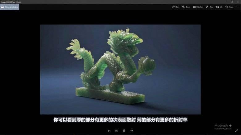 【R站译制】中文字幕 《Arnold5阿诺德渲染器终极指南》之龙材质 The Dragon Shader 视频教程 - R站|学习使我快乐! - 2
