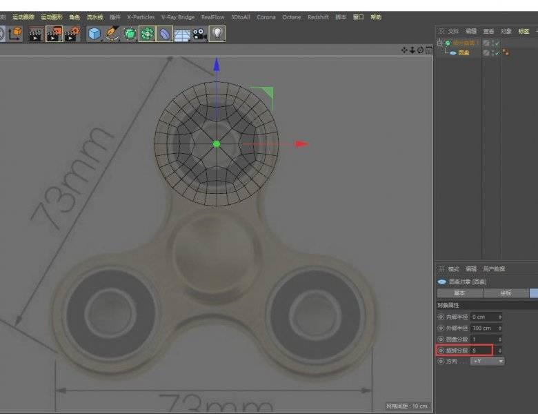 【R站洪瑞】C4D建模教程:手指陀螺的建模方法 - R站|学习使我快乐! - 2
