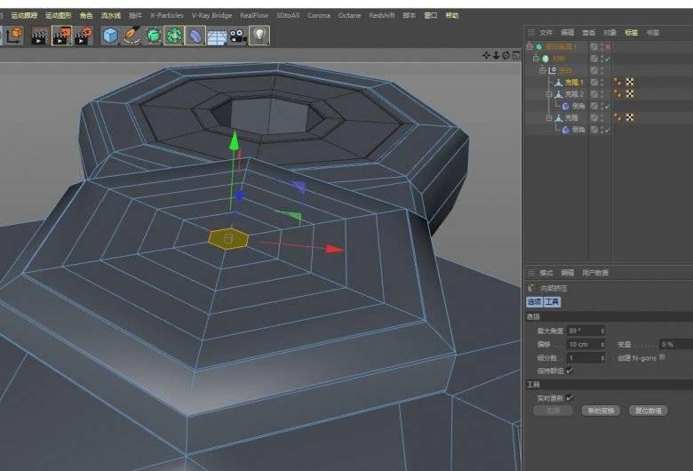 【R站洪瑞】C4D建模教程:手指陀螺的建模方法 - R站|学习使我快乐! - 18