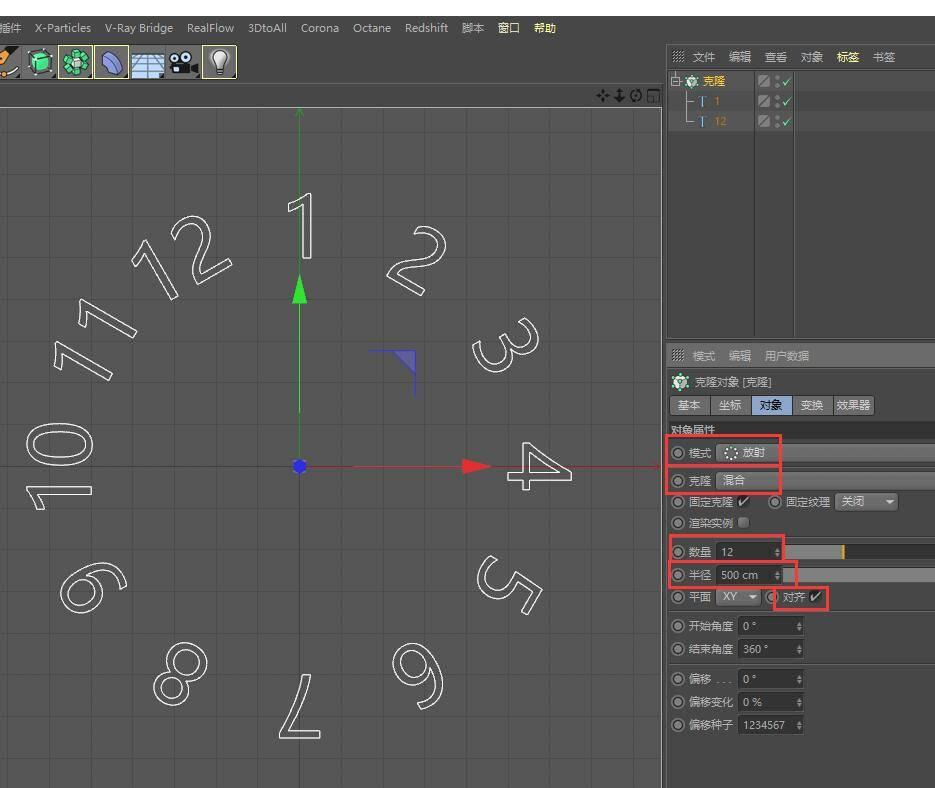【R站洪瑞】C4D建模教程:钟表盘数字及刻度克隆建模方法 - R站|学习使我快乐! - 3