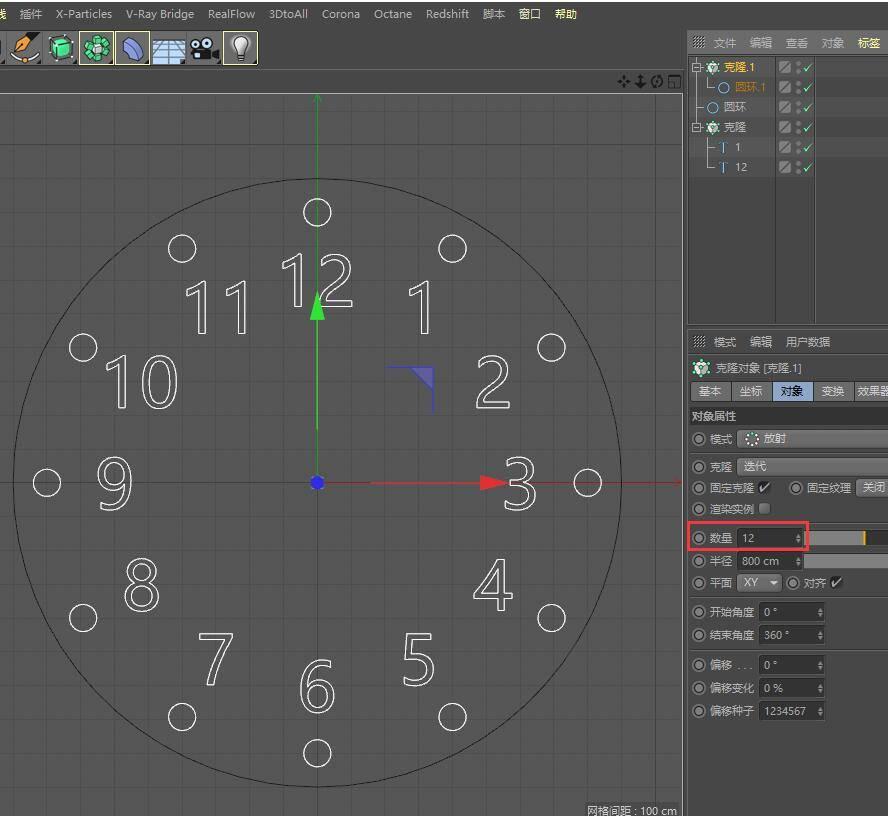 【R站洪瑞】C4D建模教程:钟表盘数字及刻度克隆建模方法 - R站|学习使我快乐! - 8