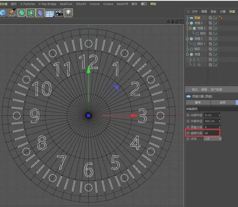 【R站洪瑞】C4D建模教程:钟表盘数字及刻度克隆建模方法 - R站|学习使我快乐! - 11