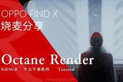 【烧麦Somei】最新神作《Somei – OPPO FIND X》OPPO手机商业广告 技术分解(5/5) 中文字幕 视频教程 免费观看