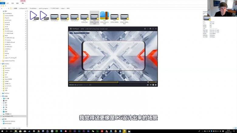 【烧麦Somei】最新神作《Somei - OPPO FIND X》OPPO手机商业广告 技术分解(5/5) 中文字幕 视频教程 免费观看 - R站|学习使我快乐! - 13