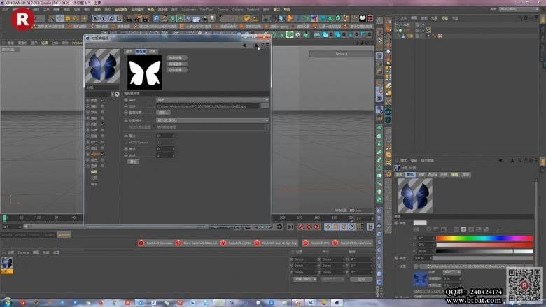 【R站Mr.Z】C4D教程《运动图形》蝴蝶飞舞动态效果 Butterfly 视频教程 免费观看 - R站|学习使我快乐! - 4