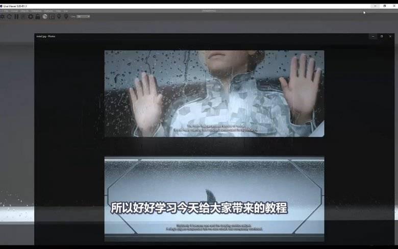 【R站译制】中文字幕 C4D教程《Octane宝典》雨滴材质 Raindrop Shader 视频教程 免费观看 - R站|学习使我快乐! - 3