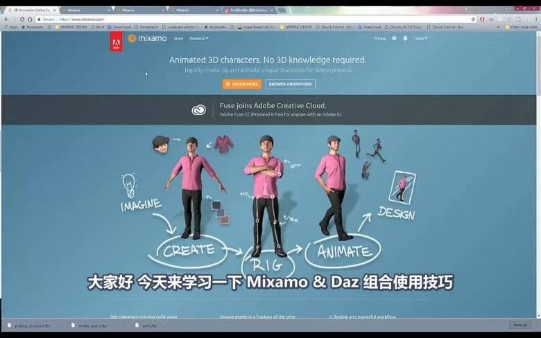 【R站译制】中文字幕 C4D教程《角色绑定动画》Mixamo & Daz3D 技术指南 Mixamo Animations In Daz 视频教程 免费观看 - R站 学习使我快乐! - 2