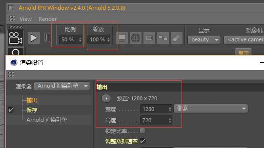 Arnold(C4DToA)阿诺德渲染教程(103):关于渲染优化提速的 一些技巧和设置 - R站|学习使我快乐! - 3