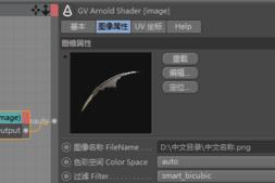Arnold(C4DToA)阿诺德渲染教程(103):关于渲染优化提速的 一些技巧和设置
