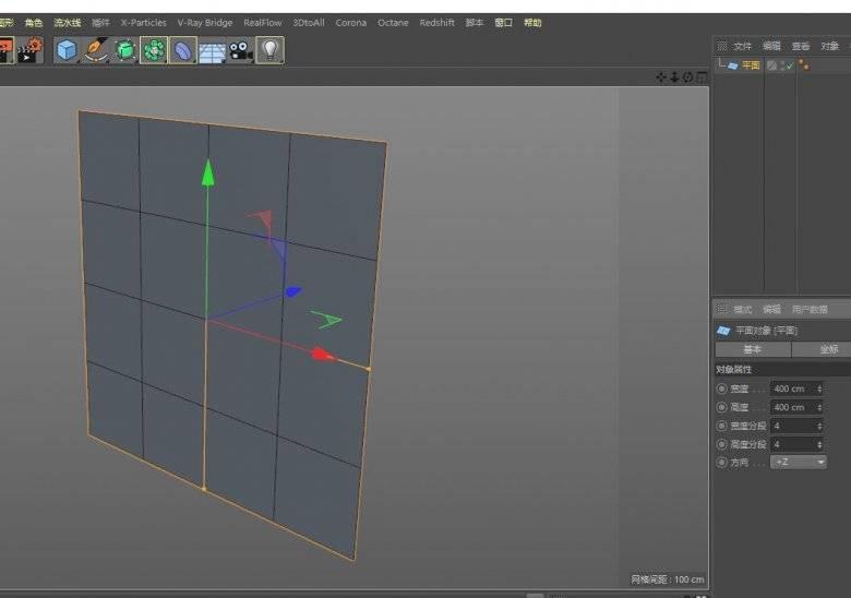 【R站洪瑞】C4D建模教程:PolyGnome C4D网格编辑处理插件自制预设方法 - R站|学习使我快乐! - 4