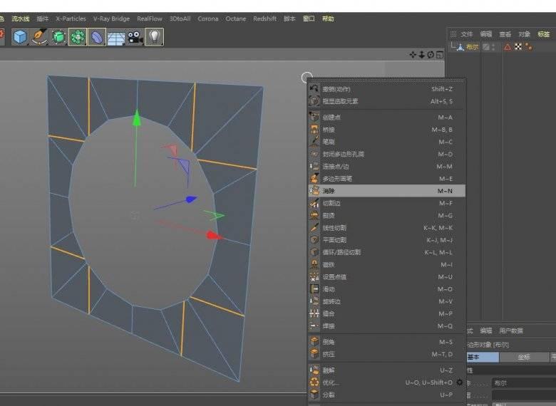 【R站洪瑞】C4D建模教程:PolyGnome C4D网格编辑处理插件自制预设方法 - R站|学习使我快乐! - 6