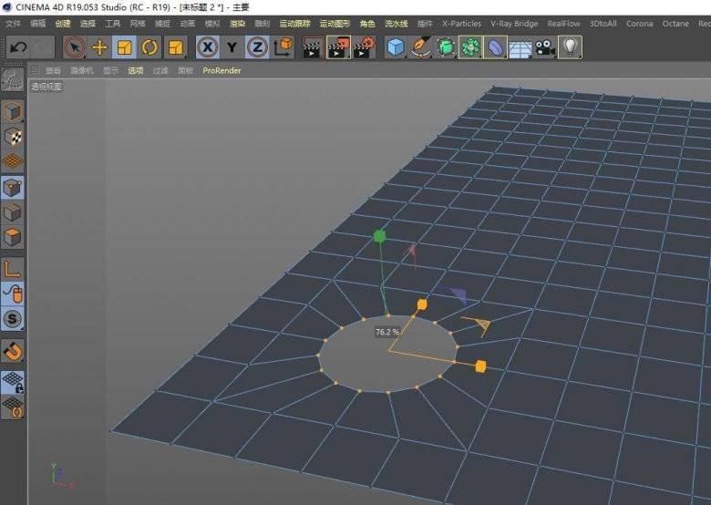 【R站洪瑞】C4D建模教程:PolyGnome C4D网格编辑处理插件自制预设方法 - R站|学习使我快乐! - 15