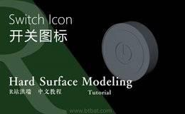 【R站洪瑞】C4D建模教程:样条挤压的模型作为多边形建模基础模型的建模方法