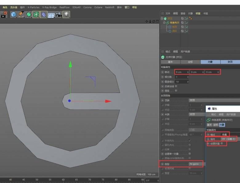 【R站洪瑞】C4D建模教程:样条挤压的模型作为多边形建模基础模型的建模方法 - R站|学习使我快乐! - 4