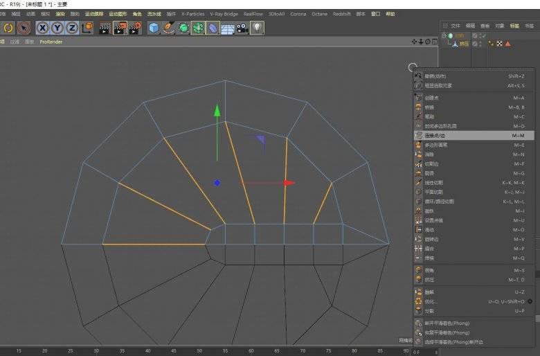 【R站洪瑞】C4D建模教程:样条挤压的模型作为多边形建模基础模型的建模方法 - R站|学习使我快乐! - 9