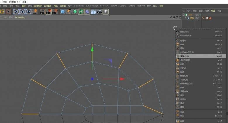 【R站洪瑞】C4D建模教程:样条挤压的模型作为多边形建模基础模型的建模方法 - R站|学习使我快乐! - 11