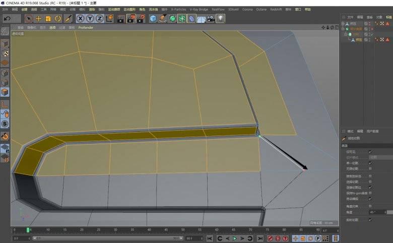 【R站洪瑞】C4D建模教程:样条挤压的模型作为多边形建模基础模型的建模方法 - R站|学习使我快乐! - 14