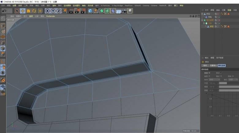 【R站洪瑞】C4D建模教程:样条挤压的模型作为多边形建模基础模型的建模方法 - R站|学习使我快乐! - 18