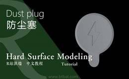【R站洪瑞】C4D建模教程:模型分段数的重要性