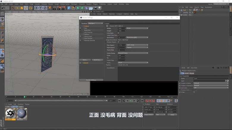 【R站译制】中文字幕《Octane宝典》5个你可能还不知道的小技巧 Quick Tips 视频教程 免费观看 - R站|学习使我快乐! - 5
