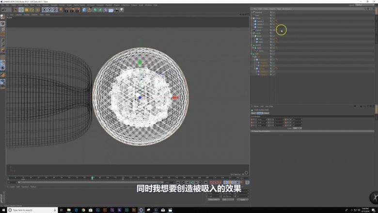 【VIP专享】中文字幕 C4D教程《科幻医学微观细胞》MicroCell Animation 动态效果 视频教程 - R站|学习使我快乐! - 4