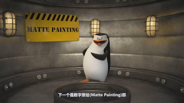 【R站译制】中文字幕 《CGI梦工厂工作室动画生产流水线》CGI Dreamworks Animation Studio Pipeline 视频教程 免费观看 - R站|学习使我快乐! - 6